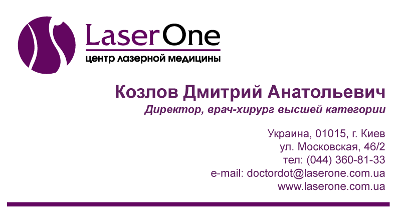 LaserOne визитки