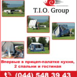 TIO Group баннер