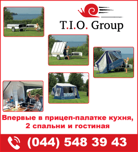 TIO Group баннер