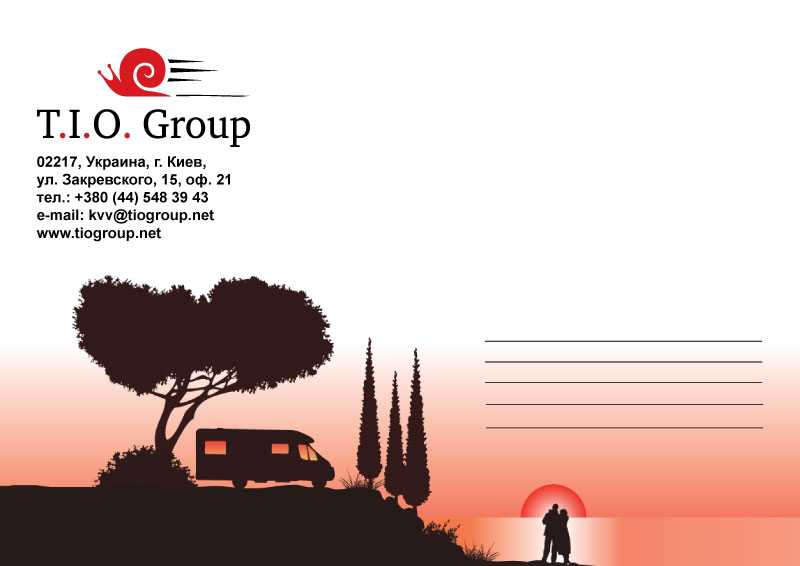 TIO Group конверт