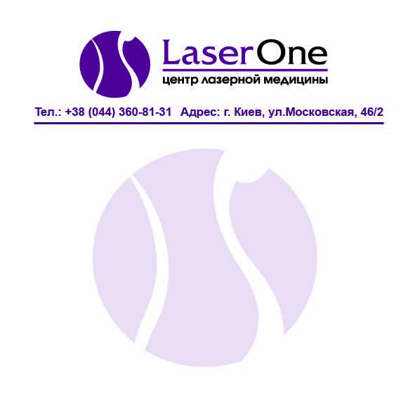 LaserOne записки