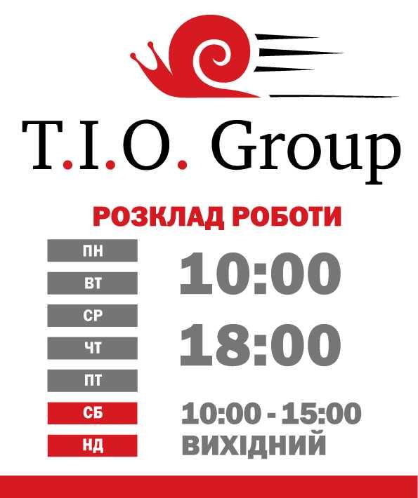 TIO Group расписание работы