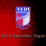Веди Тургрупп Украина — презентация