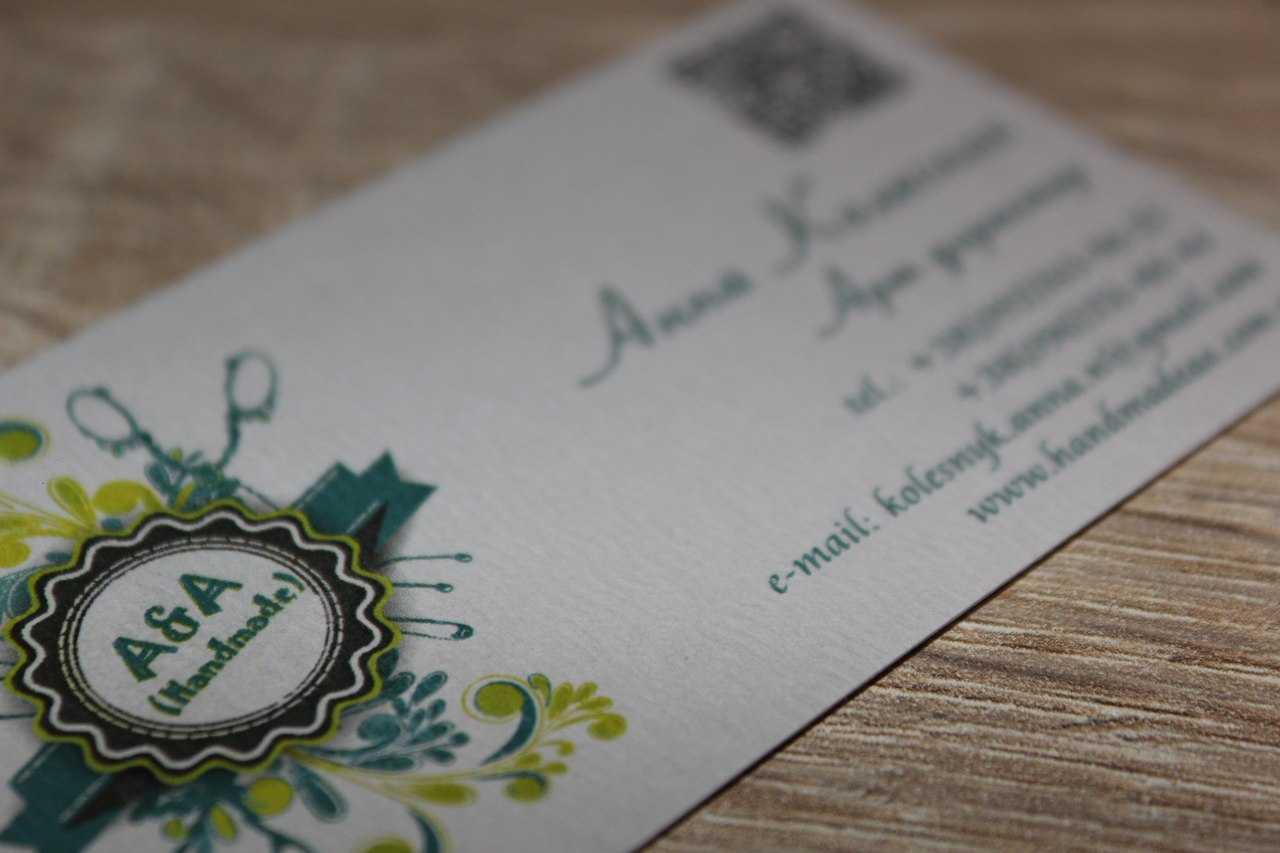 HANDMADE A&A визитка