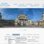 Разработка и поддержка WEB-сайта DaMart Tourism Group