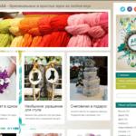 Разработка и поддержка WEB-сайта для Handmade A&A