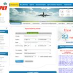 Поддержка WEB-сайта Азарии (авиа)