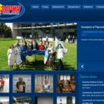 Разработка и поддержка WEB-сайта Азарии ( фотоальбом )