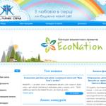 Доработки и правки по WEB-сайту Фонд Гарних Справ