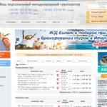ПОДДЕРЖКА WEB-САЙТА ВЕДИ ТУРГРУПП УКРАИНА (старая версия)