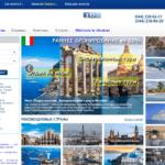 Доработки и правки по web-сайту Турфирмы САМ