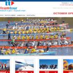 Разработка и поддержка WEB-сайта для Teamtour