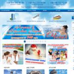 Поддержка WEB-сайта Веди Тургрупп Украина