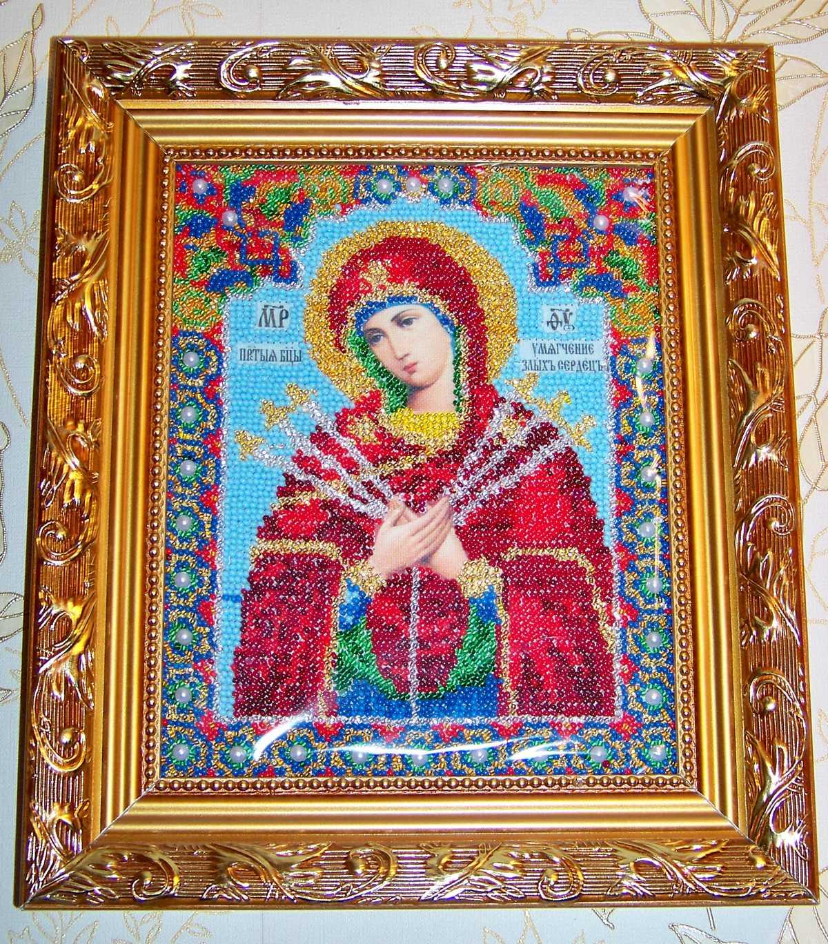 Икона бисером Божией Матери Семистрельная