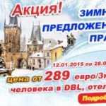 Веди Тургрупп Украина — e-mail рассылка /Баннер