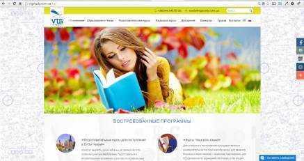 Разработка и поддержка web-сайта VTG Study