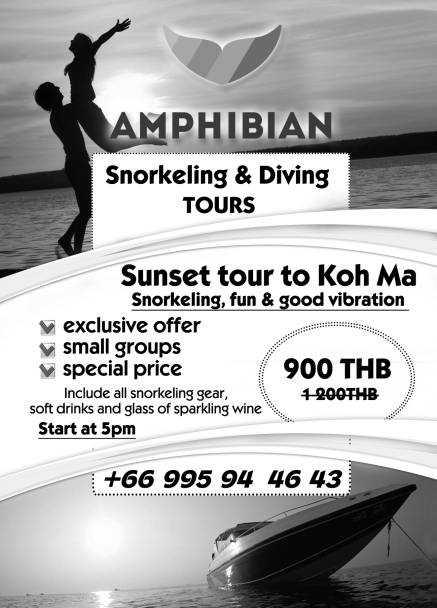 Amphibian Dive Club черно-белые флаера