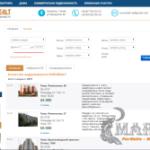 Доработки и правки по сайту Eurorealt.in.ua