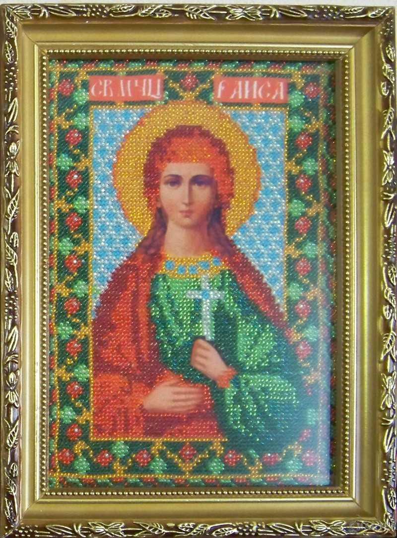 Икона бисером Святой Страдалицы Раисы