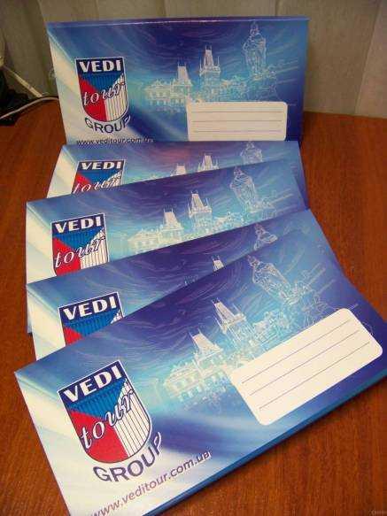 Туристические конверты Веди Тургрупп Украина и Финекс