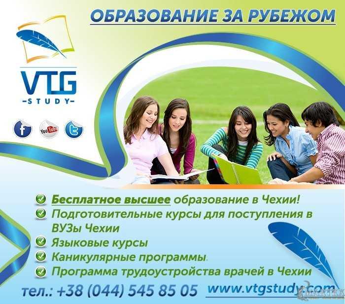 E-mail рассылка - VTG Study