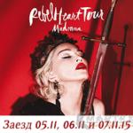Баннер для Веди Тургрупп Украина. Тур на концерт Мадонны