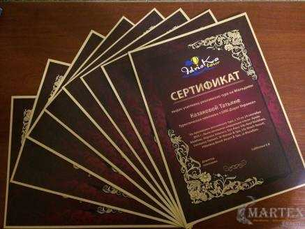 Сертификаты на рекламный тур для Idriska tour