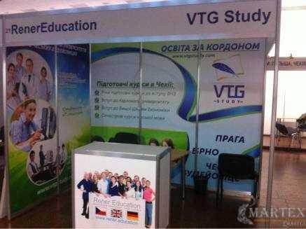 Выставочный стенд для VTG Study