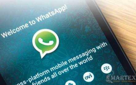 10 полезных функций WhatsApp для каждого пользователя мессенджера
