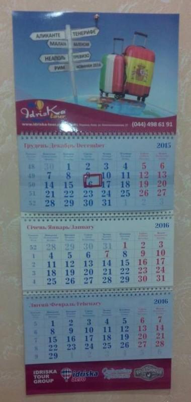 Квартальный календарь 2016 - Idriska-tour