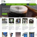 Design and Support WEB-site www.arsenal-eco.com