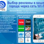 UNIPIC group — e-mail рассылка