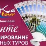 Баннер сезон 2016 Аликанте Idriska-tour