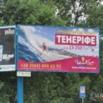 Billboards Idriska Tour – Alicante, Tenerife