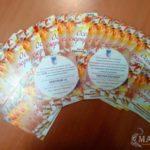 Autumn Surprise Vedi Tourgroup-Ukraine – flyer