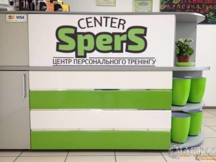 Ресепшн SperS - center - центр персонального тренинга
