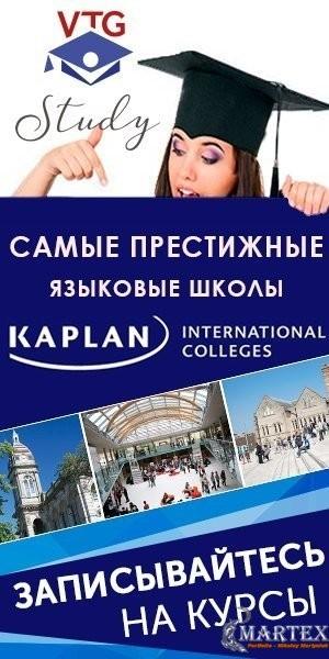 Баннеры для контекстной рекламы — KAPLAN — VTG Study