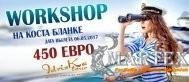 Туристический баннер Workshop на Коста Бланке - Idriska-tour