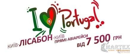Разработка баннеров I love Spain and I love Portugal - Idriska-tour