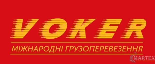 VOKER - разработка логотипа