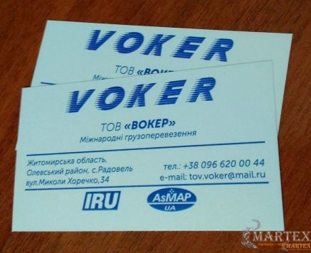 VOKER - корпоративные визитки