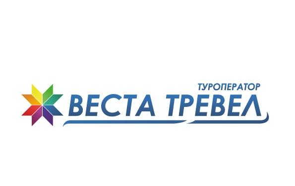 Туроператор Веста Тревел