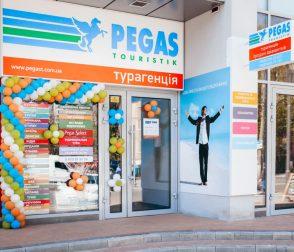 Макеты франчайзинговый офис PEGAS Touristik г. Винница