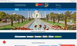 Разработка и техническая поддержка web-сайта www.azaria.com.ua