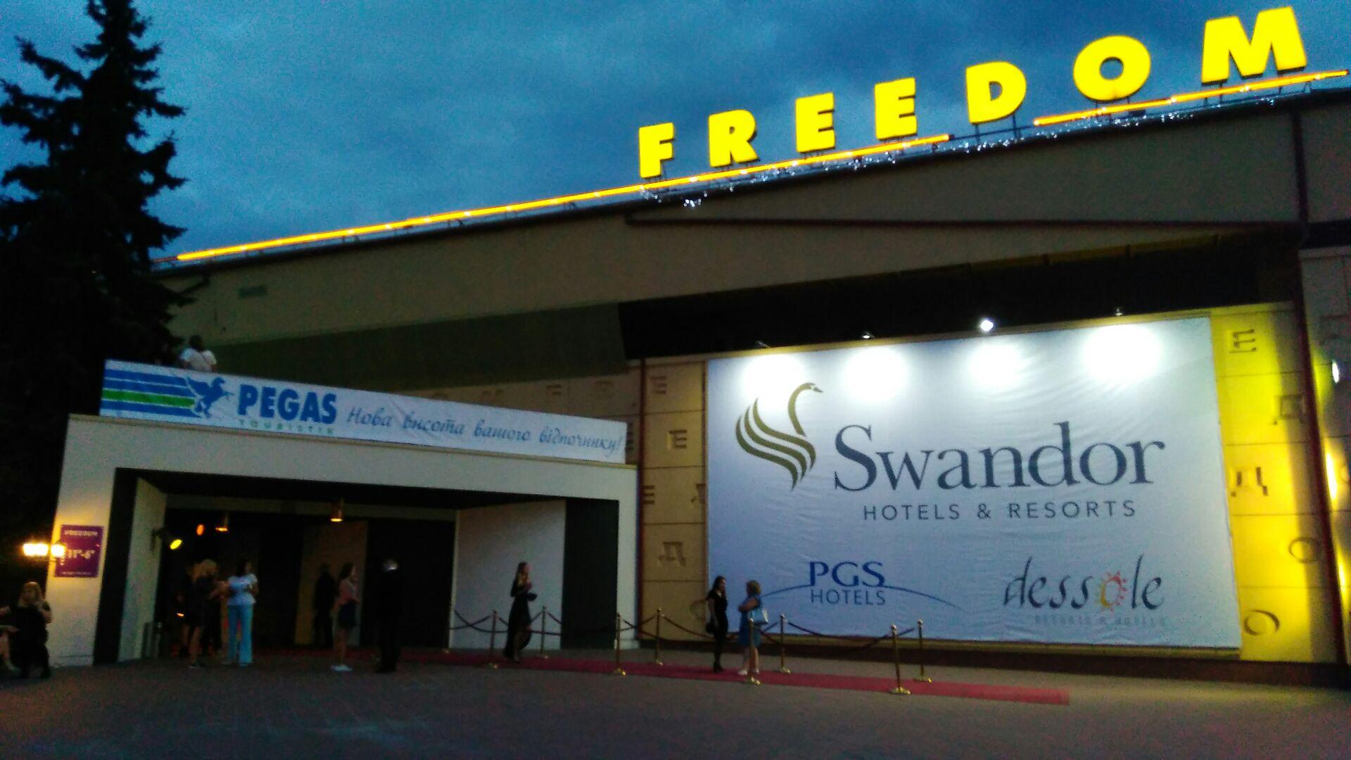 Макет винилового баннера на вечеринку - Swandor-PEGAS Touristik