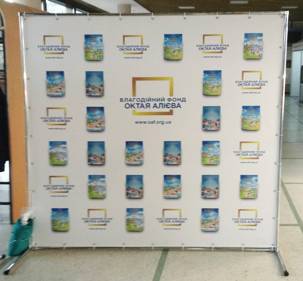 Press Wall (Бренд-волл, Пресс Волл, Brand wall ) - Благотворительный фонд Октая Алиева