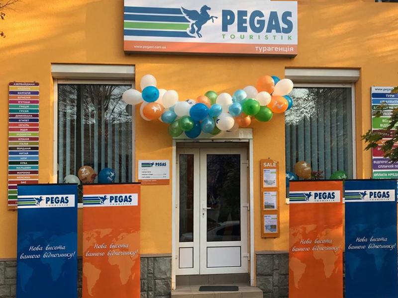 Макеты — франчайзинговый офис PEGAS Touristik — турагентство г. Мукачево