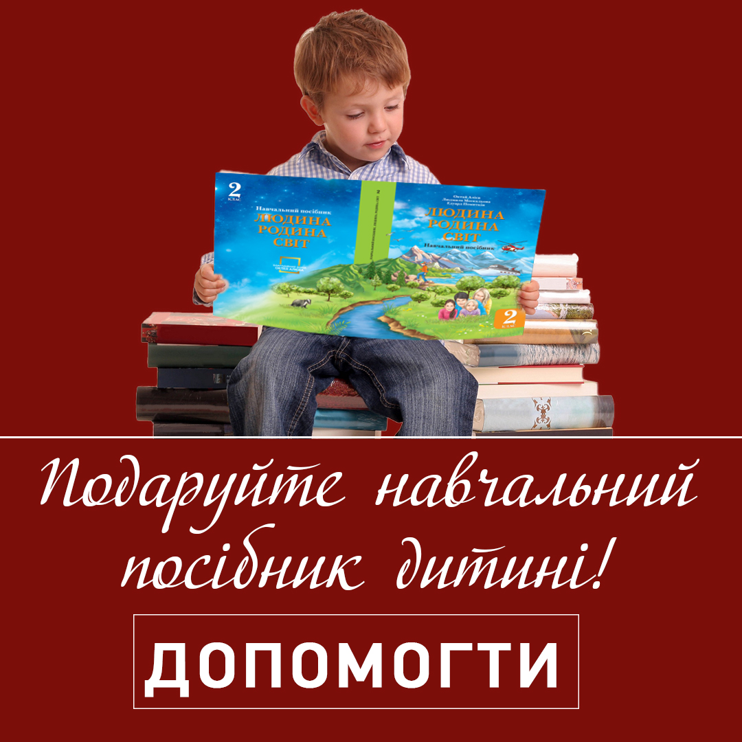 Баннер gif - Благотворительный фонд Октая Алиева