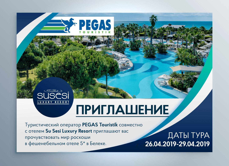 Разработка приглашения в промотур Su Sesi Luxury Resort