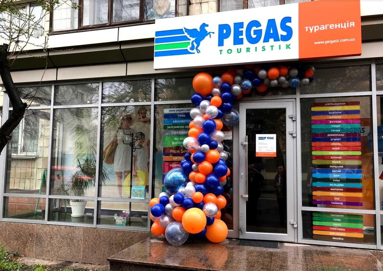Макеты franchise office  Pegas Touristik  — г. Житомир